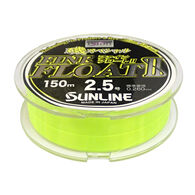 Sunline Siglon Fine Float II Nylon Fishing Line