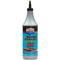Lucas Oil Synthetic 75W-90 Marine Gear Oil, Quart