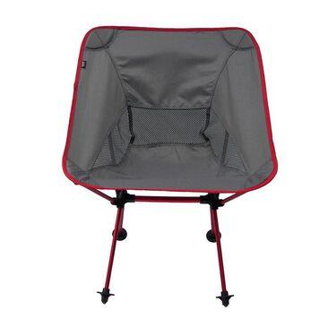 Joey Chair