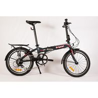 Origami Crane 8 Bike, Dark Gray Metallic